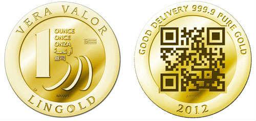 vera valor moneta oro